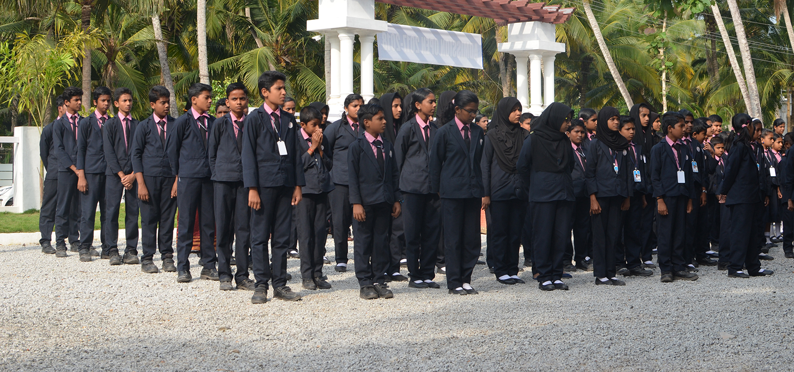Best School Kaniyapuram